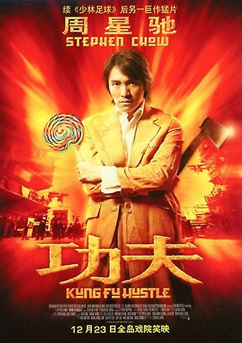 an analysis of stephen chows movie kung fu hustle