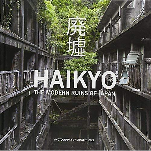 Abandoned Buildings Newcastle Uk: Haikyo: The Modern Ruins Of Japan