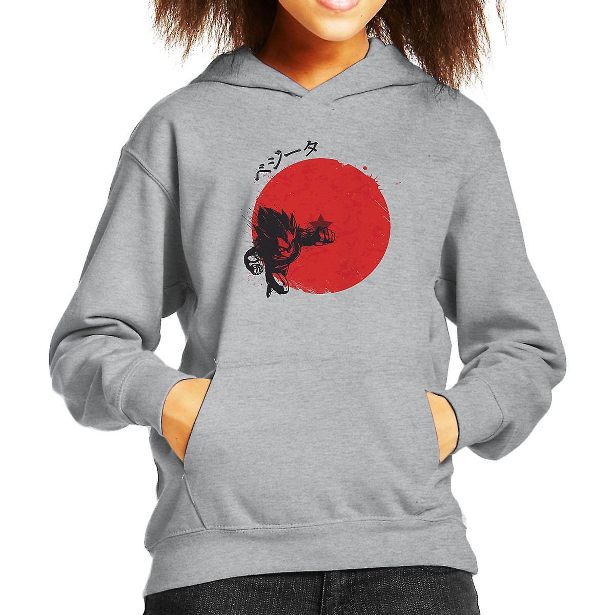 Rote Sonne Vegeta Dragonball Z Kinder Sweatshirt mit Kapuze   Fruugo 8689c18b5e