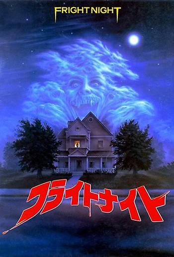 Movie posters fright night