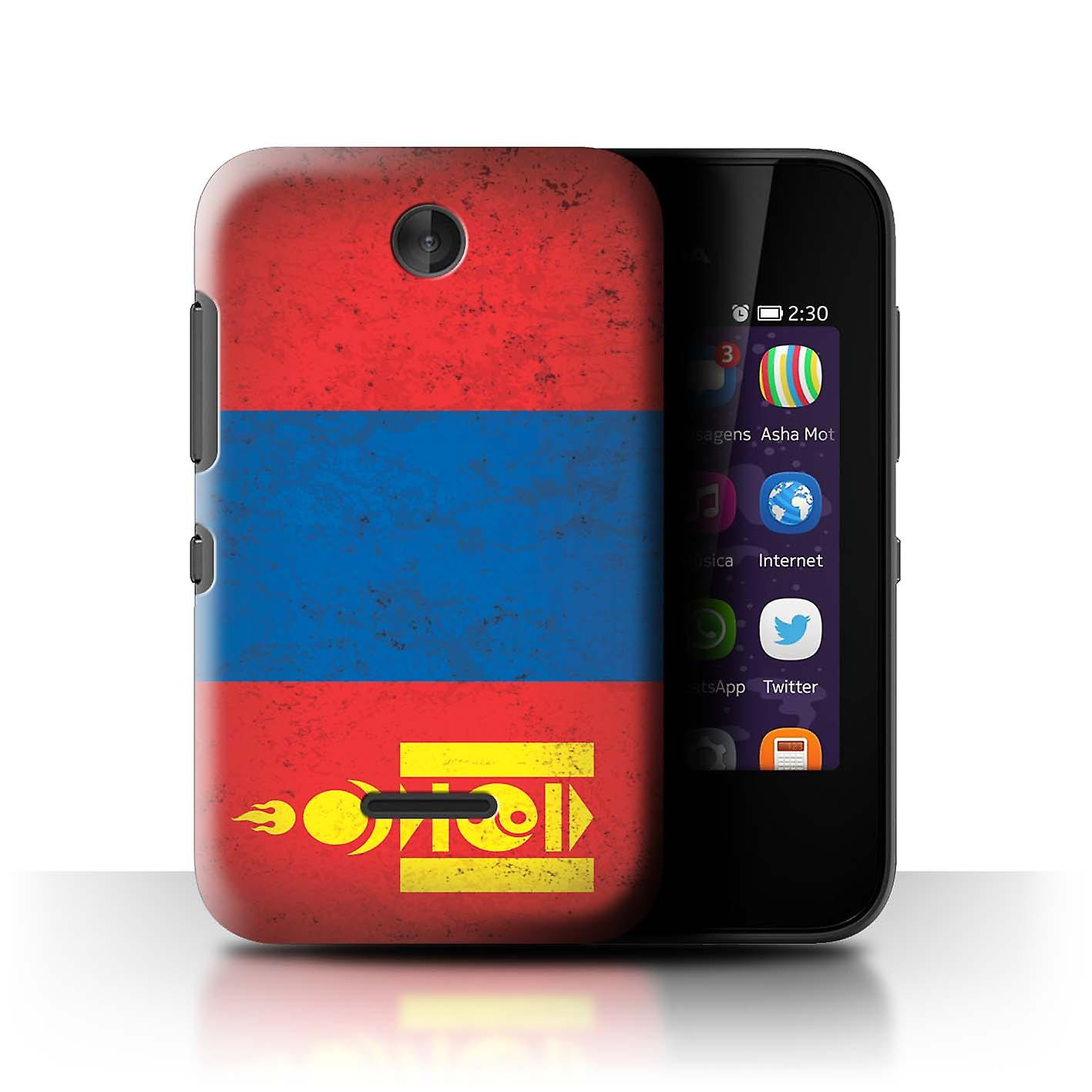 competitive price 89639 1605f STUFF4 Phone Case/Cover for Nokia Asha 230 / Mongolia/Mongolian Design /  Asian Flag Collection