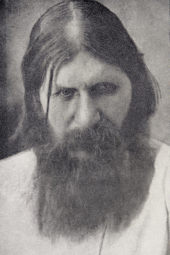 an analysis of the life and impact of grigory yefimovich novykh rasputin Rasputin (grigory yefimovich novykh (1872-1916) orthodox monk, an illiterate peasant, murdered by a cabal of nobles led by prince yusupov, dec 29-30, 1916.
