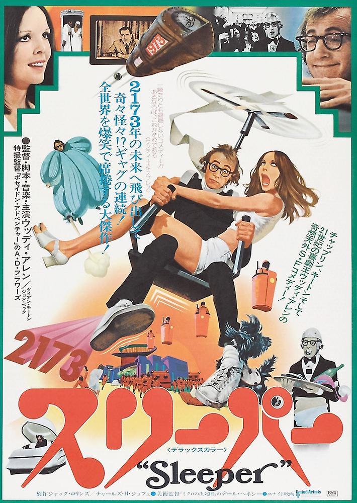 B2 japanese poster frames