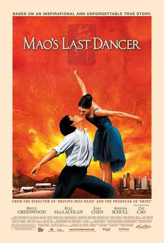 history memory mao s last dancer
