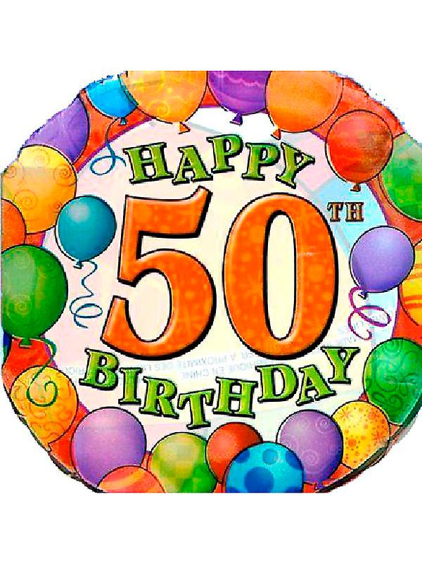 50. Geburtstag Folien Ballon mit Ballon-Grenze | Fruugo