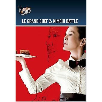 Grand Chef 2: Kimchi Battle [DVD] USA import