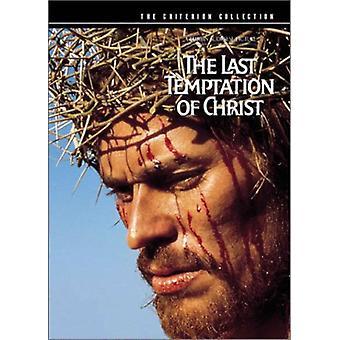 Letzte Versuchung Christi [DVD] USA import