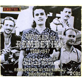 Women of Rembetika 1908-1947 - Women of Rembetika 1908-1947 [CD] USA import