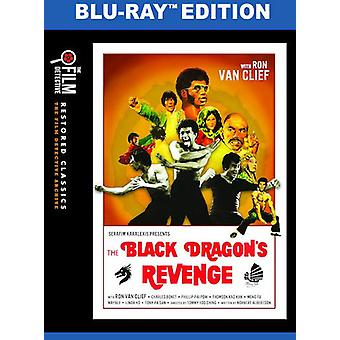 Black Dragon's Revenge - Special Edition [Blu-ray] USA import
