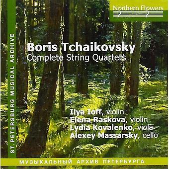 Ioff / Raskova / Kovalenk - Boris Tchaikovsky - Complete String Quar [CD] USA import