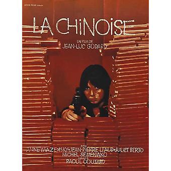 Chinoise La Movie Poster (11 x 17)