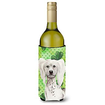 Chinese Crested Shamrocks Wine Bottle Beverge Insulator Hugger