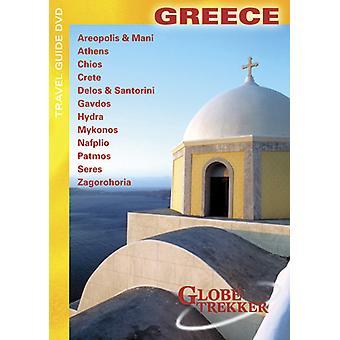 Distination Greece [DVD] USA import