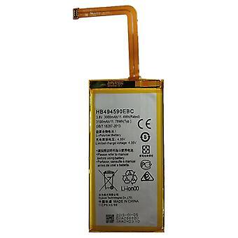 HB494590EBC Li-ion polymerová baterie pro Huawei Honor 7 / G628