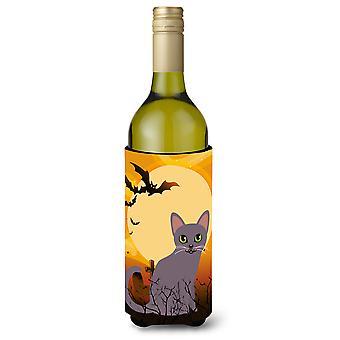Halloween Korat Cat Wine Bottle Beverge Insulator Hugger