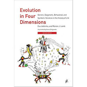 4 つの進化の寸法 - 遺伝 - エピゲノム - 行動 - と