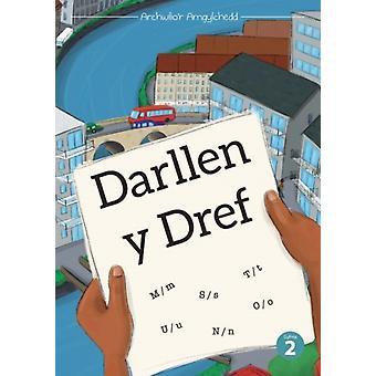 Cyfres Archwilior Amgylchedd Darllen y Dref by Hopwood & MereridJones & Tudur Dylan