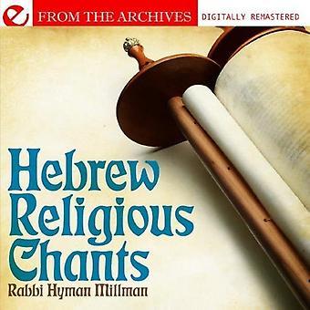 Rabbi Hyman Millman - Hebrew Religious Chants [CD] USA import