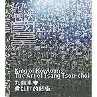 The King of Kowloon - The Art of Tsang Tsou Choi by David Spalding - H