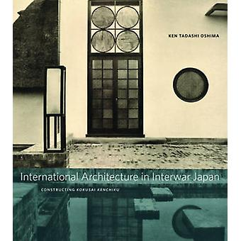 Internationell arkitektur i Interwar Japan - Konstruera Kokusai Ke