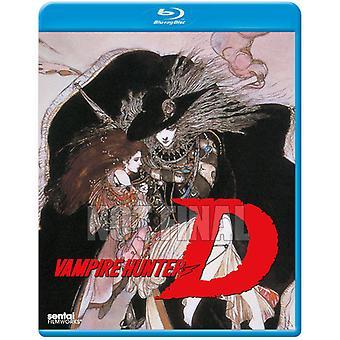 Vampire Hunter D [Blu-ray] USA import
