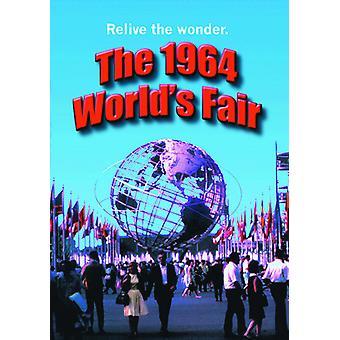 1964 World's Fair [DVD] USA import