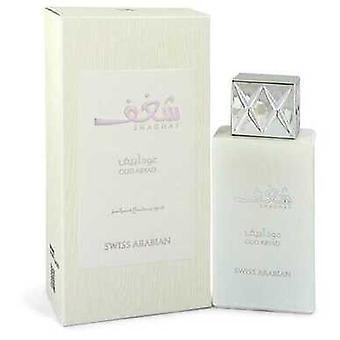 Shaghaf Oud Abyad Door Swiss Arabian Eau De Parfum Spray (unisex) 2.5 Oz (mannen) V728-548633