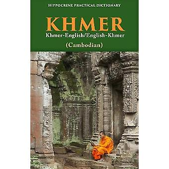 Khmer-English/ English-Khmer (Cambodian) Practical Dictionary by Rosa