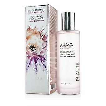 Ahava Deadsea Plants Dry Oil Body Mist (cactus & Pink Pepper) - 100ml/3.4oz