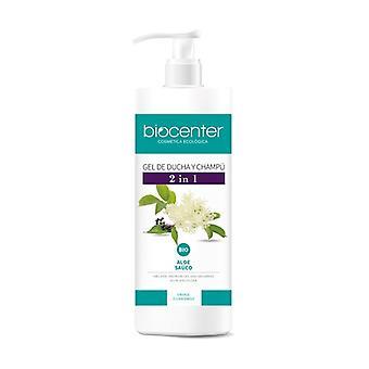 Botanical Shower Gel and Shampoo Aloe Sauco Bio 500 ml
