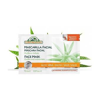 Aloe Vera and Sage Facial Mask Bio 2 packets of 7.5ml