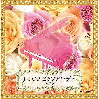 J-Pop Piano Melody - J-Pop Piano Melody [CD] USA import