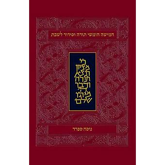 Koren Classic Shabbat Humash-FL-Personal Size Nusach Sephard - Hebrew