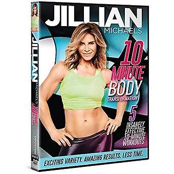 September Title [DVD] USA import