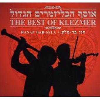 Best Of Klezmer [CD] USA import