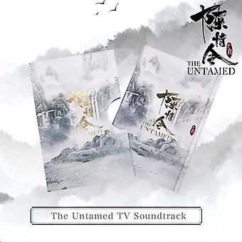 The Untamed Tv Soundtrack Album