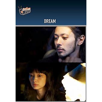Dream [DVD] USA import