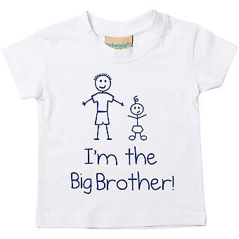 私は大きな兄の白 t シャツ
