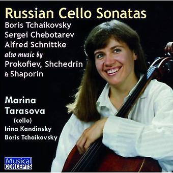 Tarasova / Kandinsky/Tcha - importación de Estados Unidos Rusia Cello Sonatas [CD]