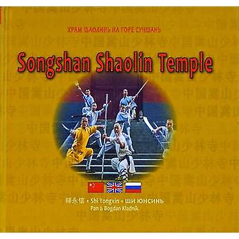 Songshan Shaolin Temple - A Memory of (Multilingual edition) - 9789619
