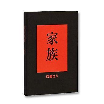 Family/Kazoku by Masahisa Fukase - 9781912339570 Book