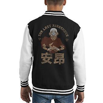 Avatar den siste Airbender Aang Kanji logo Kid ' s Varsity jakke