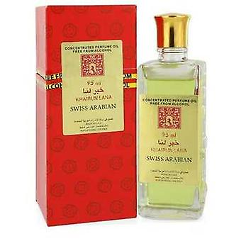 Khairun Lana By Swiss Arabian Concentrated Perfume Oil Free From Alcohol (unisex) 3.2 Oz (women) V728-552091