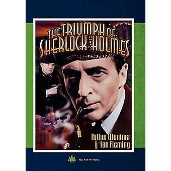 Sherlock Holmes: Triumph of Sherlock Holmes [DVD] USA import
