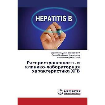 Rasprostranennost ich Klinikolaboratornaya Kharakteristika KhGV von Voznesenskiy Sergej Leonidowitsch