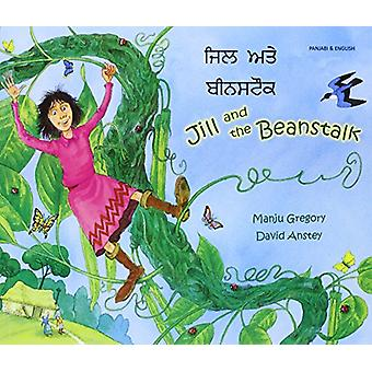 Jill and the Beanstalk (English/Spanish) by Manju Gregory - 978184444