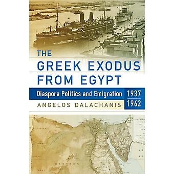 The Greek Exodus from Egypt by Dalachanis & Angelos