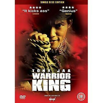 Warrior King DVD