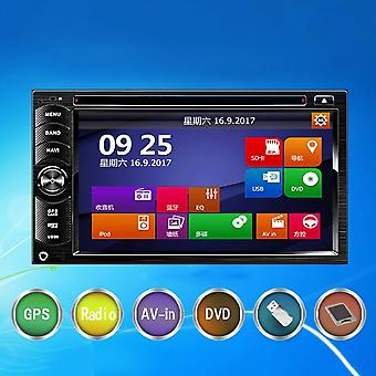 """Quad-core Universal Car Dvd Player Second Generation With 6.2"""" Hd Display"""