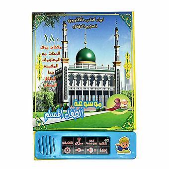 Arabische lezing Quran volgt leermachine pad